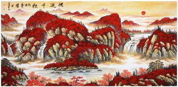 鸿运千秋 李学良巨幅红色山水画
