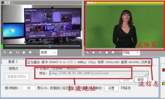 ...irector无限导播系统免费版 AnyDirector无限导播系统下载v1.0官方版
