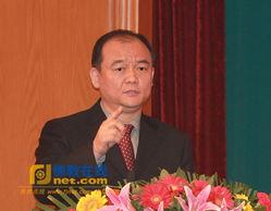 国宗局齐晓飞副局长在中国佛教协会第八次全体代表会议闭幕式上的致...