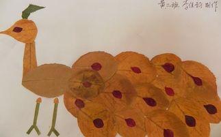 教幼儿用树叶制作粘贴画——海星