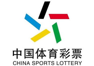 海南体彩投9899万支持公益和体育公共事业