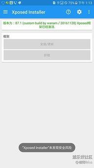 bq25700程序-下载链接:https://pan.baidu.com/s/1pKMUNGn   参考价:   2、里面有...
