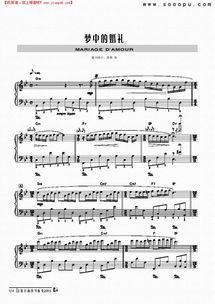 钢琴简谱的获取以及钢琴简谱在钢琴弹奏中的应用