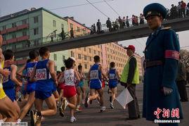 ...年4月13日,朝鲜平壤金日成体育场,第27届万景台奖国际马拉松...