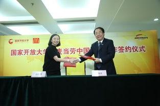...中国)有限公司首席执行官张家茵代表双方签署了合作协议.协议...