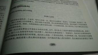 ...标准实验教科书英语必修二课文翻译 拜托拜托,