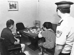 ...浦警方突击检查麻将赌博