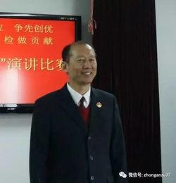 金点北京pk10计划软件
