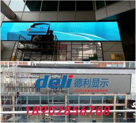 深圳体育场馆LED显示屏价格多少钱一平