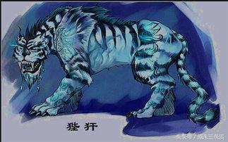卡尔文与九色仙藻-王魔坐骑,龙生九子之一,陛犴如猛虎,能吞吃虎豹,古时监狱大多有...