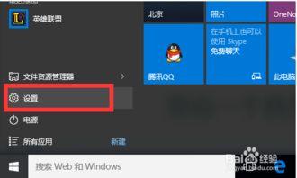 windows10 家用版和专业版的区别