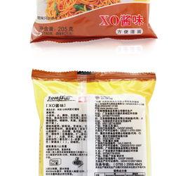 ...酱味 速食面条方便湿面捞面205g单包装