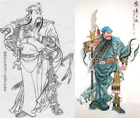 绣像小说中的武将形象.-百年中国身体 变形 三部曲