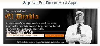 搞个外国空间玩 DreamHost免费空间申请