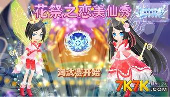 知   【活动规则】小花仙   花祭之恋套装   ,目前准确信息还没有办法获...