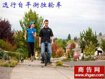 逸行自平衡独轮车加盟总部支持轻松创业