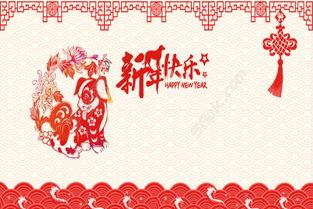 九年级快乐的春节作文300字三篇