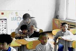 特殊的爱给特别的你 沈河启智实验学校 -沈阳市特殊教育