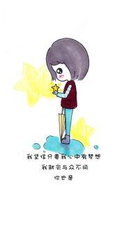 加油鼓励图片卡通-可爱卡通励志文字图片