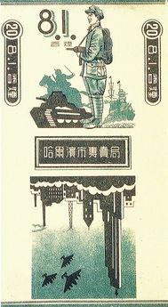 ③上世纪50年代,哈尔滨市专卖局出品的