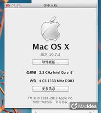 ...ok pro mc700和一个港版iphone4 16G