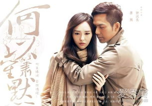 、钟汉良主演的小说同名电视剧《... 中长发长刘海很是甜美温柔,修颜...