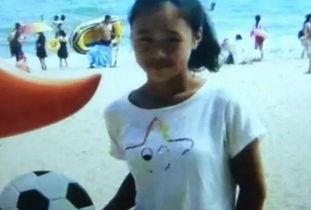 ...12岁女孩离奇失踪 神秘QQ索要600万