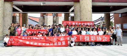 济南正规棋牌游戏开发公司-泰禾集团正式启用 文化筑居中国 全新品牌理念
