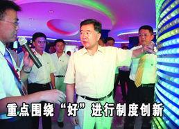 广州太和镇 外来工子女可上公办学校