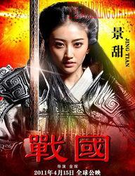 中国电影爱日本配乐 国内电影配乐人才稀缺