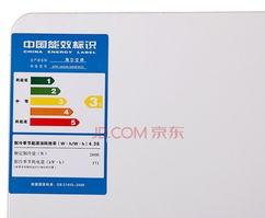通过三级能效认证(图片来自京东商城)-节能舒适 海尔V薄冷暖变频...