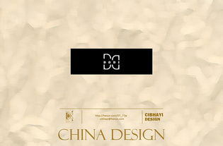 9个服装品牌LOGO设计