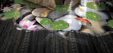 立体金属拉丝地裂荷花池锦鲤3D地板
