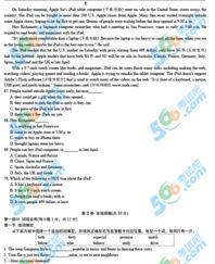 ...蒙古包头中考 英语 试题及答案第7页