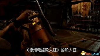 一下游戏的日文名字 :《Biohazard:Resident Evil》(美版刚好倒过来...