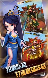 法师传奇2之放置三国最新版下载 放置挂机类游戏 v1.0 安卓版