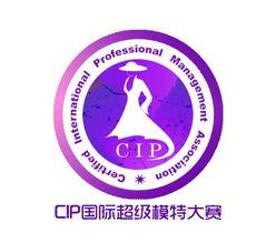 2013CIP国际超级模特大赛梦幻开启