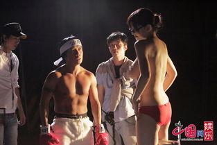 婷婷激情色图-...人间胸器 3D豪情4月上映