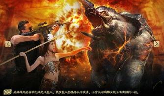 银星石匠-他们也和玩家一样,与银角星魂兽展开激战,落雷、坠火各式技能漫天...