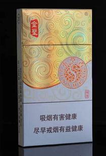 金圣瑞香-好看 好抽的 金圣 本草瑞香 正式投产
