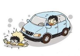 不能横穿马路-所有家长,请注意吧 别让自己后悔...