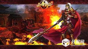 所有敌对帮派的联合绞杀,而坚固的城池、誓死相随的守城大将也将...