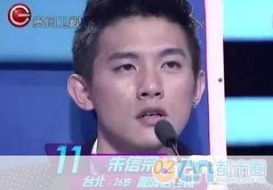 杨子晴非常完美视频多少期第几期 非常完美杨子晴照片牵手失败 杨子...