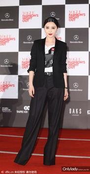 影音先锋吉吉撸你懂的-范冰冰范爷在台北参加活动的时候选择了Saint Laurent的礼服,和刘涛...