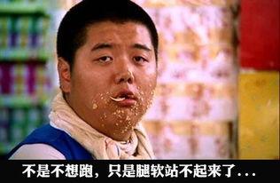 饺子摊上蛋——巴蜀骨王