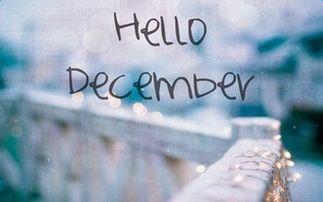...十二月早安问候说说 11月再见的唯美图片带字2016 带图片说说