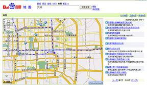 Map 百度与Google的竞争