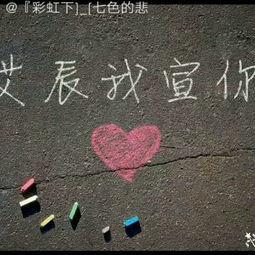 乐秀 全民k歌艾辰 艾辰 彩虹下 七色的悲的美拍