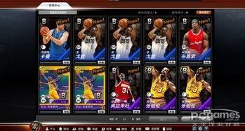NBA2K Online王朝模式特色 球员养成