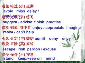 动名词做主语和宾语的用法及练习